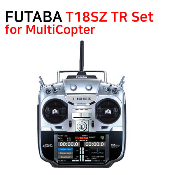 [FUTABA] 후타바조종기 T18SZ TR Set - for MultiCopter