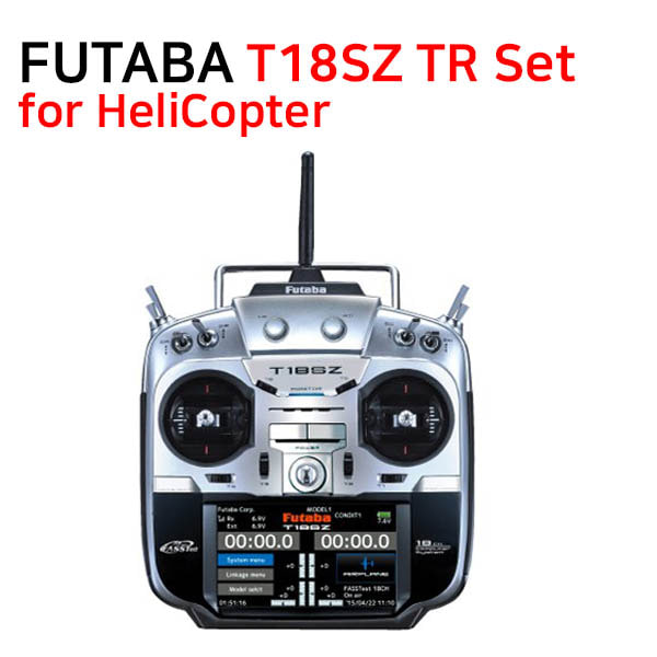 [FUTABA] 후타바조종기 T18SZ TR Set - for HeliCopter