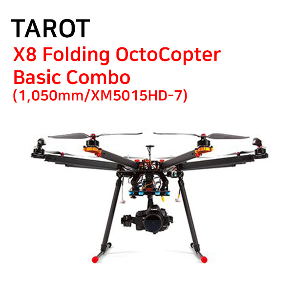 [TAROT] X8 Folding OctoCopter Basic Combo!(1,050mm/XM5015HD-7)