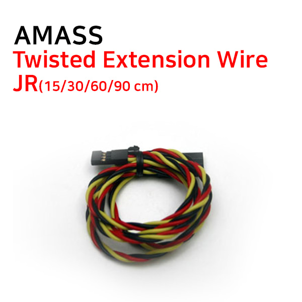 [AMASS] Twisted Extension Wire - JR