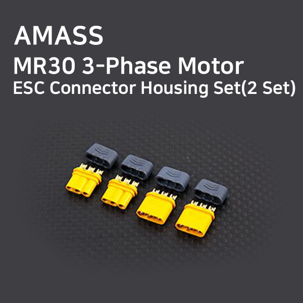 [AMASS] MR30 3-Phase Motor/ESC Connector Housing Set(2 Set)