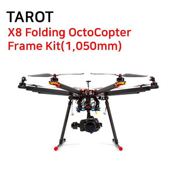 [TAROT] X8 Folding OctoCopter Frame Kit(1,050mm)