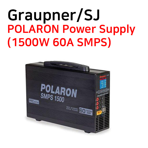 [Graupner/SJ] POLARON Power Supply (1500W 60A SMPS)
