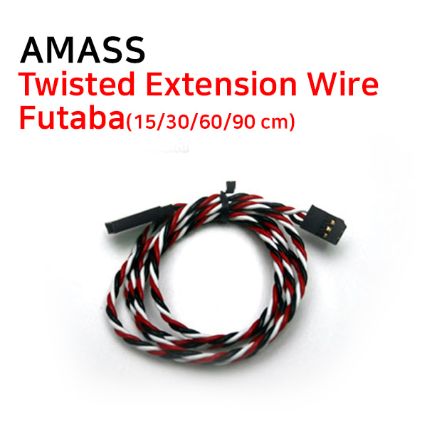 [AMASS] Twisted Extension Wire - Futaba