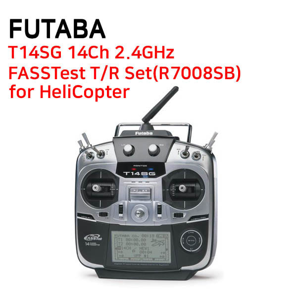 [FUTABA] 후타바조종기 T14SG 14Ch 2.4GHz FASSTest T/R Set(R7008SB) - for HeliCopter