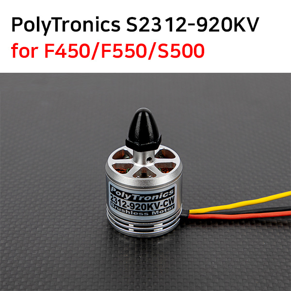 [PT] S2312-920KV Motor for F450/F550/S500/TBS500 Multicopter