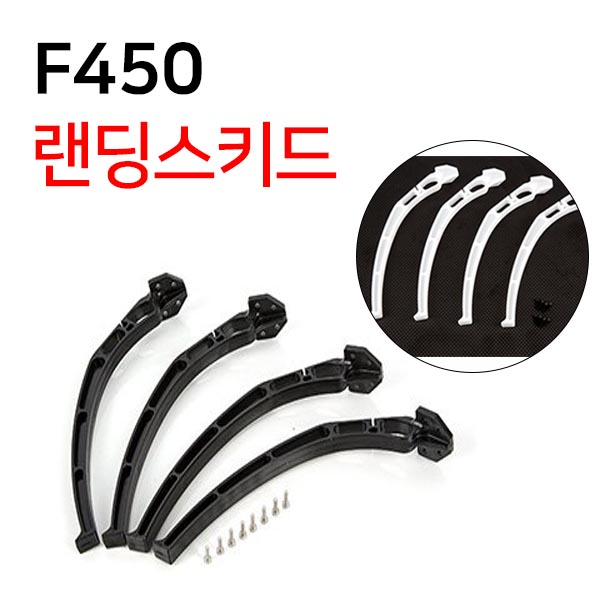[TR] F450/550 Landing Skid Set f450 parts 랜딩스키드 랜딩기어