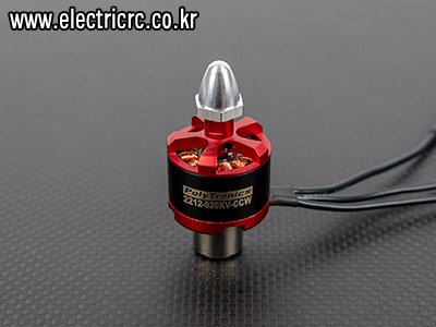 [PT] T2212-920KV Motor for F330/F450/F550/S500/TBS500 Multicopter(CCW/V2)